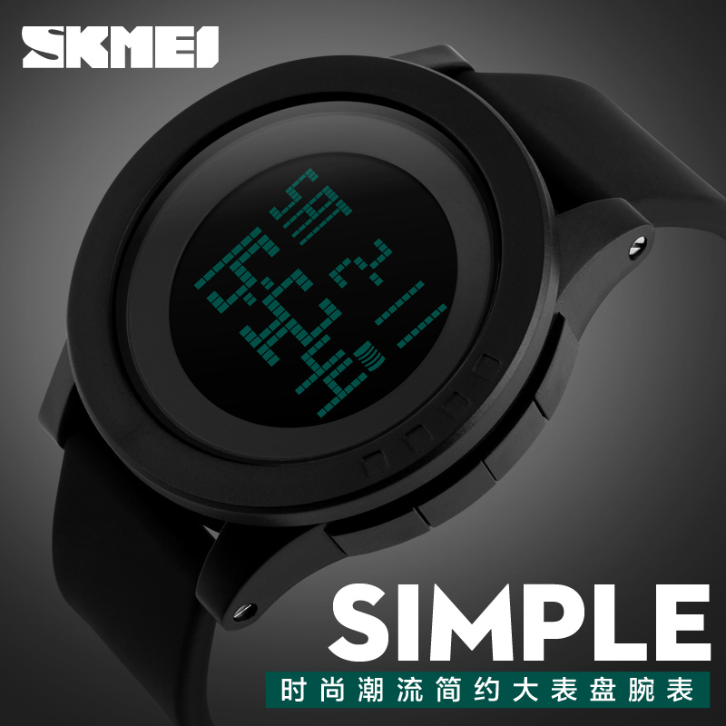 So hot skmei round face waterproof watch big dial watches for men clock wrist watch