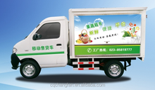 Eco-friendly new electric van, wagon Changfan A302