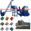 KB-125C Concrete roof tile making machine