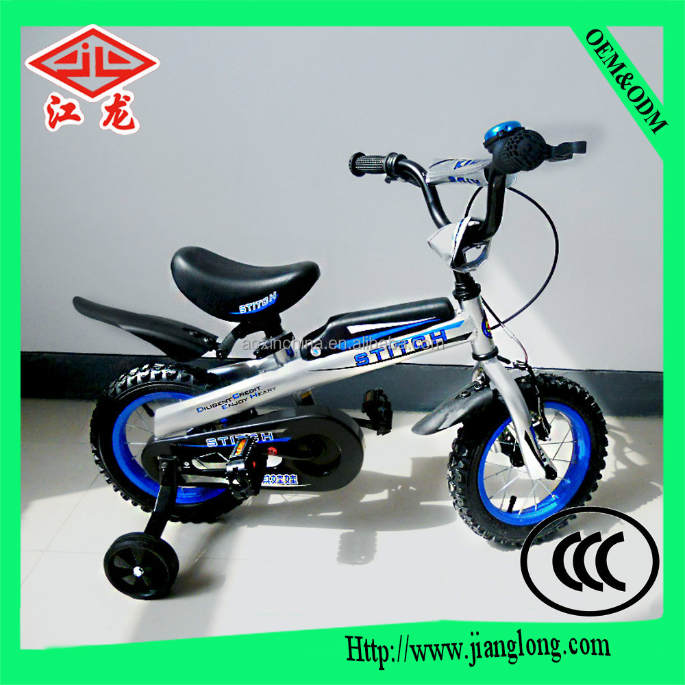 2015 Alibaba good sales children bike/ bicycle for 3-9 years old children