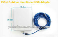 High Power USB Wifi Adapter Antenna panel signal king antenna wifi 802.11n external antenna