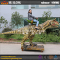 Big Shopping mall and Amusement park remote control ride for sale