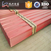 Factory Supply New Building Construction Materials Roofing Tile