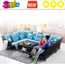 Hot Sale Cheap Manufacturer Rattan / Wicker Outdoor Furniture Sofa S223