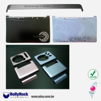 HH1191 OEM Customized Multi Color Aluminum Cover Case