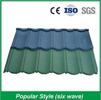 stone coated roof tile\ /roof tiles prices\ /building materials decking roof cover new design roof tile