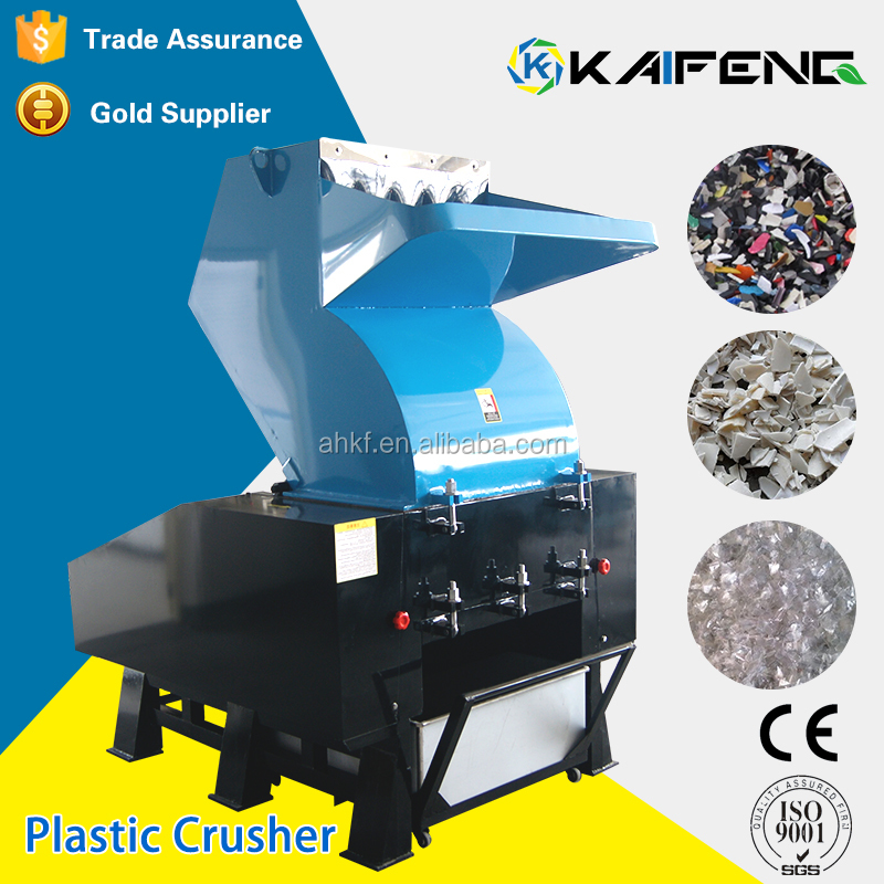Low Price Plastic Waste Plastic Crusher/Wastage Cutter/Granulator