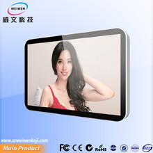 Smart android touchscreen tv box wifi 3g for bus monitor full lcd wall mounted