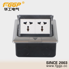 Sliver Aluminum Plate Duplex Floor Flush Mounted Pop Up Power Socket Outlet With Box Sized 125 x 125 mm