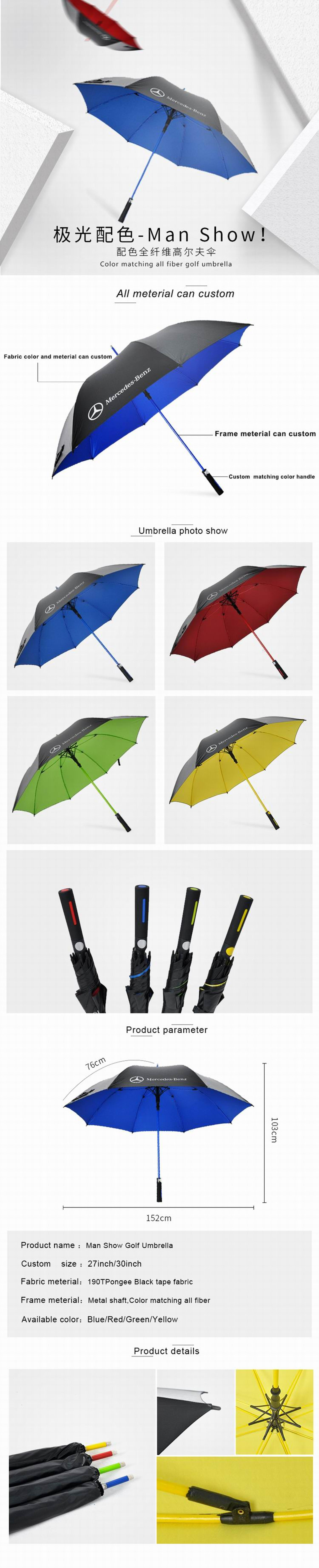 NEW GOLF UMBRELLA750.jpg