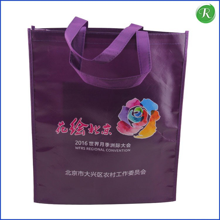 Customized PP non woven full color printed shopping bag High quality gift bag promotional pp bag