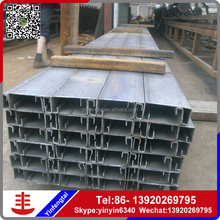 2016 The best selling products metal building steel c channel