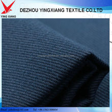 Poly 40 Cotton 60 10*10 88*48 300gsm canvas fabric for tent fabric factories