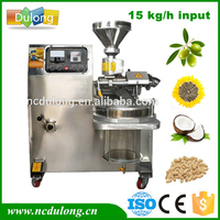 Ship within 2 days 15~20kg input small soybean cooking peanut coconut oil making machine