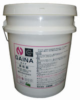 GAINA paint houses for reducing the temperature in the summer