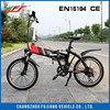 mini folding electric bike electric bike wheel electric bike made in china with CE EN15194