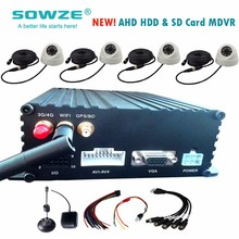 4 channels 4CH vehicle/car mobile dvr/mdvr surveillance camera kit