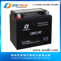 motorcycle battery 400cc motorcycle 12v 12ah