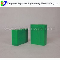 strong impact resistance factory wholesale HDPE plastic UHMWPE UPE PE1000 polyethylene custom made sheet/board/part