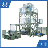 Ruian Shunfeng 2 3 Layer co-extrusion Mini HDPE LDPE film Extruder Agriculture Plastic film blowing machine price
