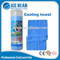 quality and quantity assured Promotion multi-color ICE COOL TOWEL SPORTS COOLING TOWEL 66*43cm