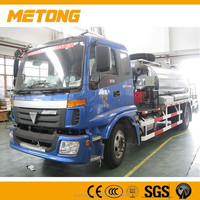 LMT5120GLQ Intelligentized Asphalt Distributort truck,bitumen emulsion sprayer,rubber bitumen sprayer
