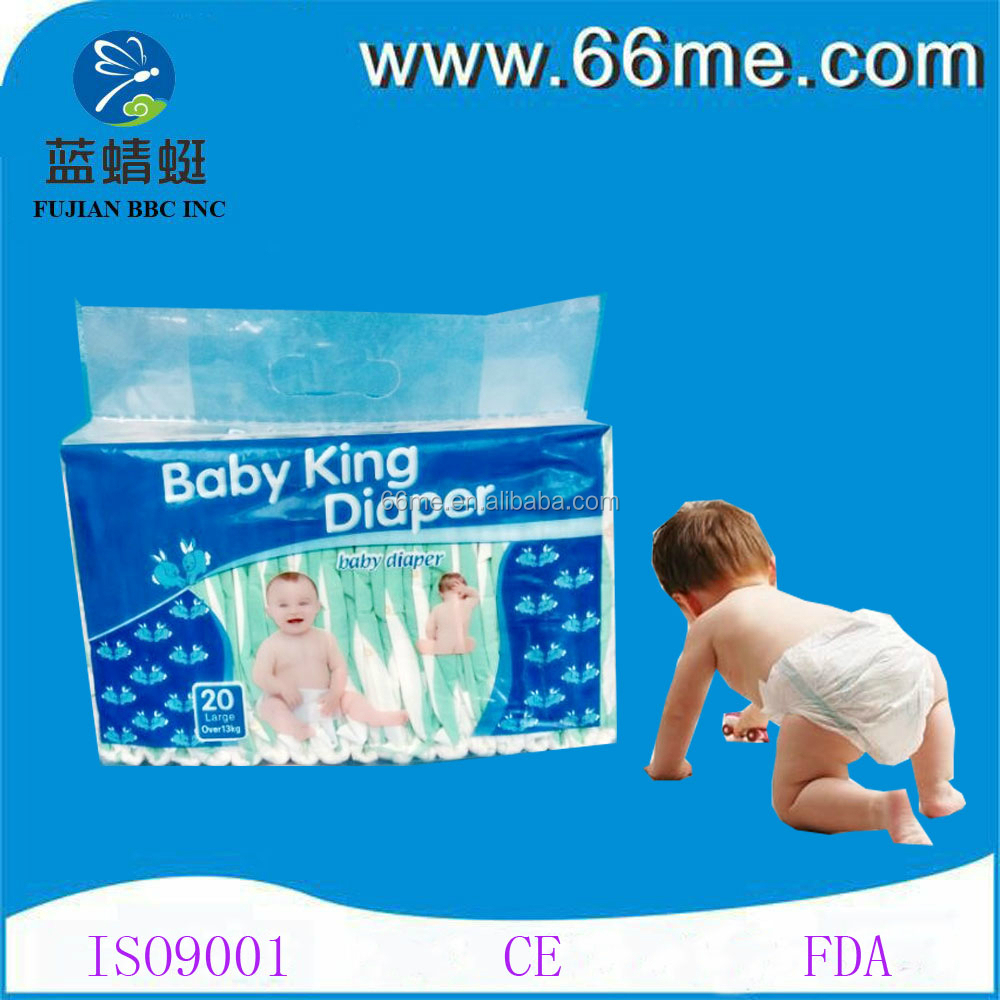 Dry Surface Absorption and Diapers/Nappies absorbent baby diaper
