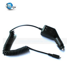 Gun shape mobile phone car charger