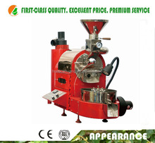 2015 Hot sale coffee roasting machine 1kg 2kg 3kg 6kg 12kg 120kg coffee roasters for commercial coffee bean roaster manufacturer