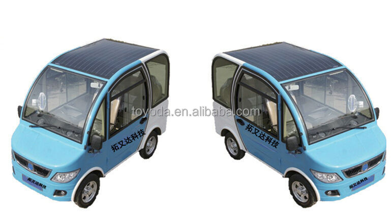 price small new style electric solar car