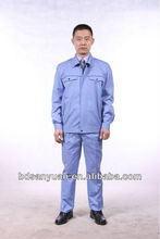 Comfortable fire retardant smocks/clothing/uniform