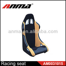 Yellow beautiful looking best price racing seat for sale