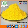 TOYOND Coenzyme Q10