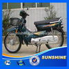 Powerful Hot Sale trike motorcycle