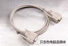 Gold Supplier Export the Data Cable to around the world High quality USB connecting cable The best OEM In China