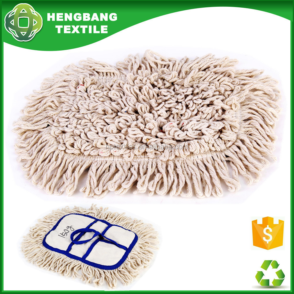 HB162045 replacement cotton mop cleaning pad car brush head