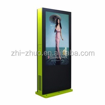 outdoor lcd digital display monitor digital signage