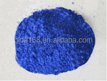 Acid Blue 93 (Acid Ink Blue G) CAS: 28983-56-4