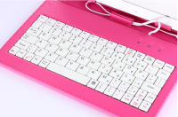 "7"" Android Tablet Smart Leather Case With Keyboard"