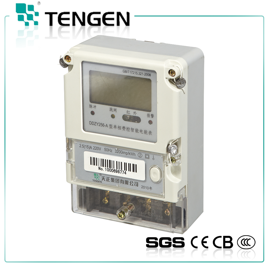 DDZY256 Single phase GSM SMT electric prepayment meter