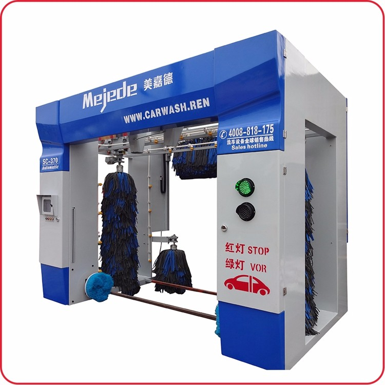 Supplier direct high efficient complete functions high performance Mejede roll-over car wash machine