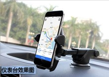 CHEAP ONE TOUCH CAR MOUNT MOBILE PHONE HOLDER, universal mobile phone CAR HOLDER windshield/dashboard, car suction cup mount