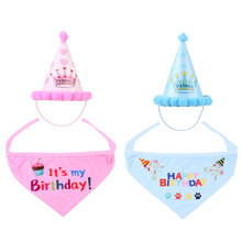New design unique fashion cute birthday party triangle pet cat dog bandana and hat suit