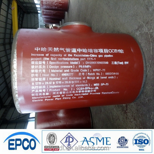 P9.81 MPa natual gas project China pipeline steel DN1200 sch160 red tee