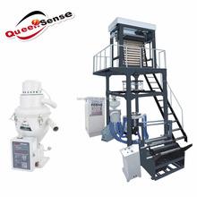 High Speed PE HDPE LDPE plastic trash bag blowing film making machine Film Blowing Machine