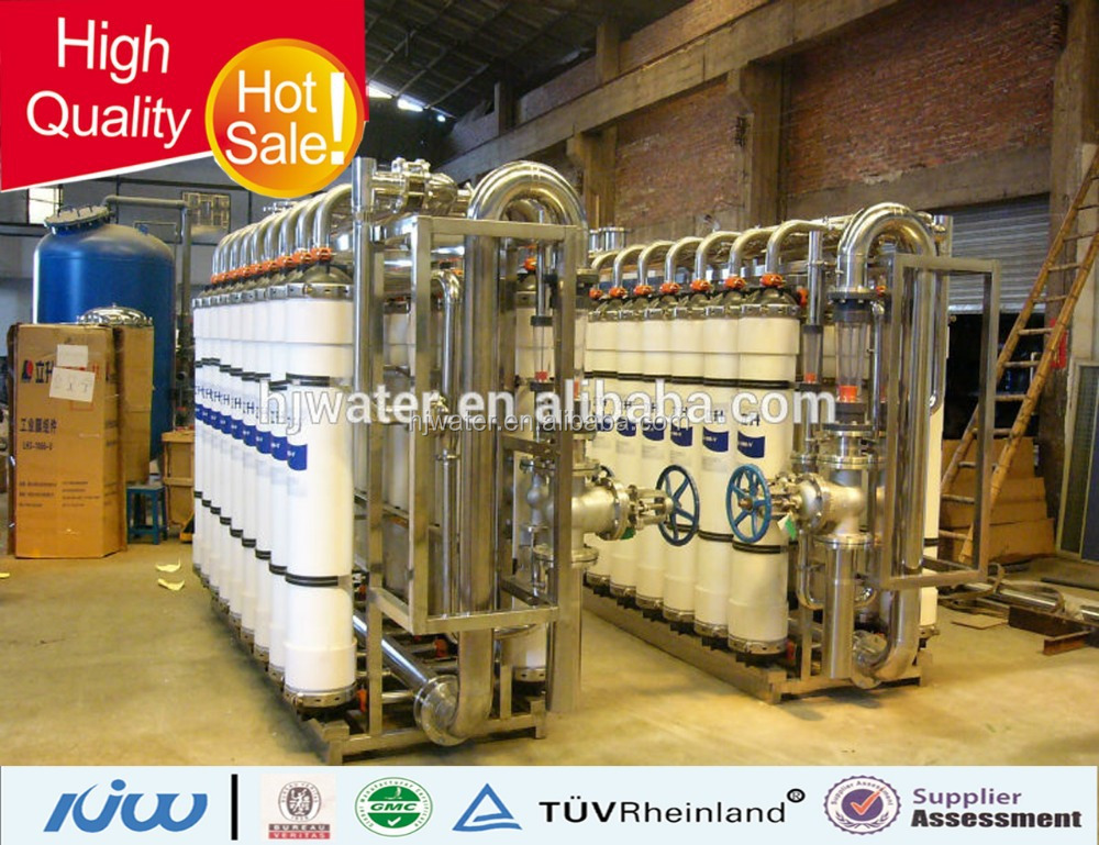 potable ultrafiltration water treatment chemicals used in hotel(HJ-Rona475)