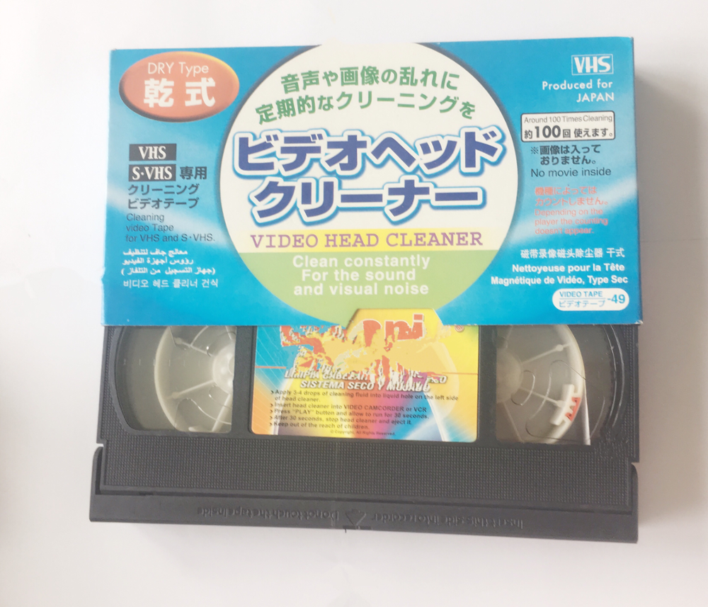 VHS Video head cleaner wet-dry system