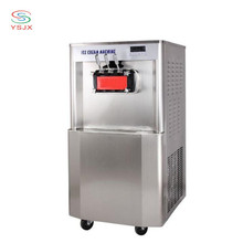 Cheapest commercial soft ice cream making machine for sale