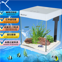 Wholesale Ultra Clear Glass Magic LED Aquarium FIsh Bowl