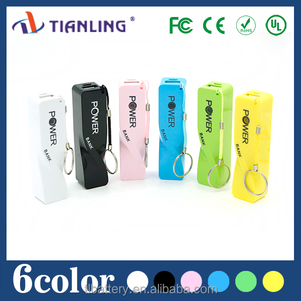 shenzhen portable power source 2600mah mini power bank&Smart Phone Charging Station